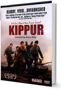 Kippur [video recording]