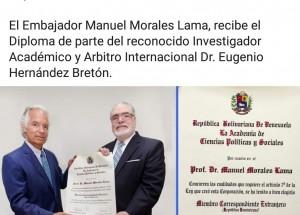 Ingreso del Dr. Manuel Morales Lama a la Academia de Ciencias Políticas y Sociales de la República Bolivariana de Venezuela